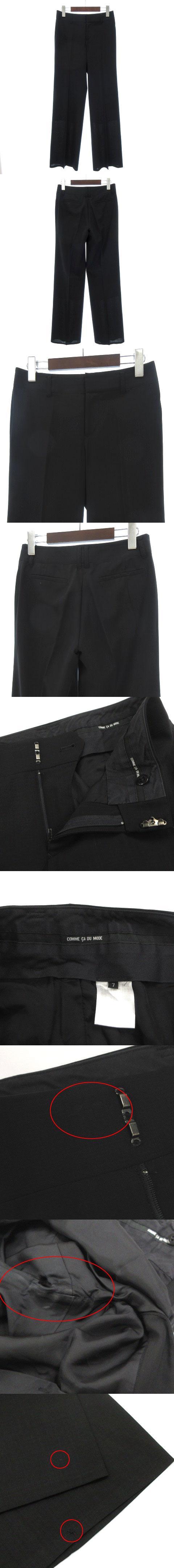パンツ スラックス ウール 薄手 黒 ブラック 7 ■VGP0