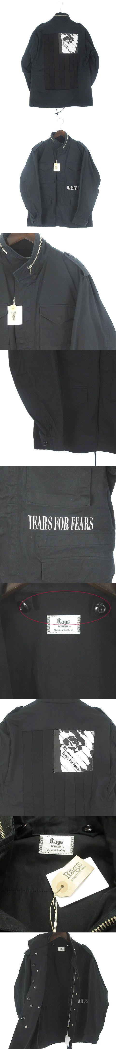 15AW M-65 JACKET Tear for fears ミリタリー ジャケット 黒 ブラック S アウター
