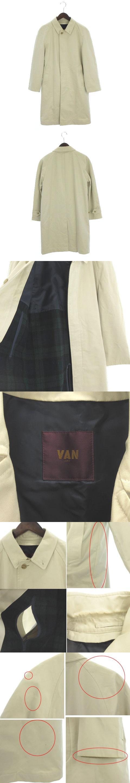 ヴァンジャケット VAN JAC ステンカラー コート ミドル ツイル ライナー付き ベージュ 9A アウター