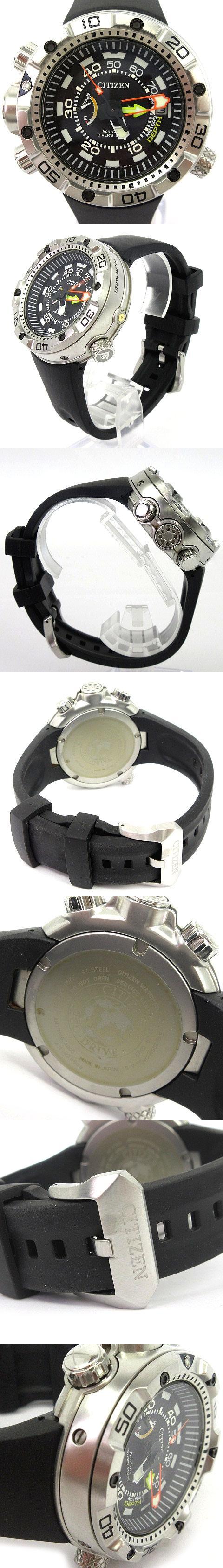プロマスター アクアランド エコドライブ ダイバーズ ウォッチ クォーツ ラバー SS 腕時計 J250-S092191 シルバー ブラック 黒