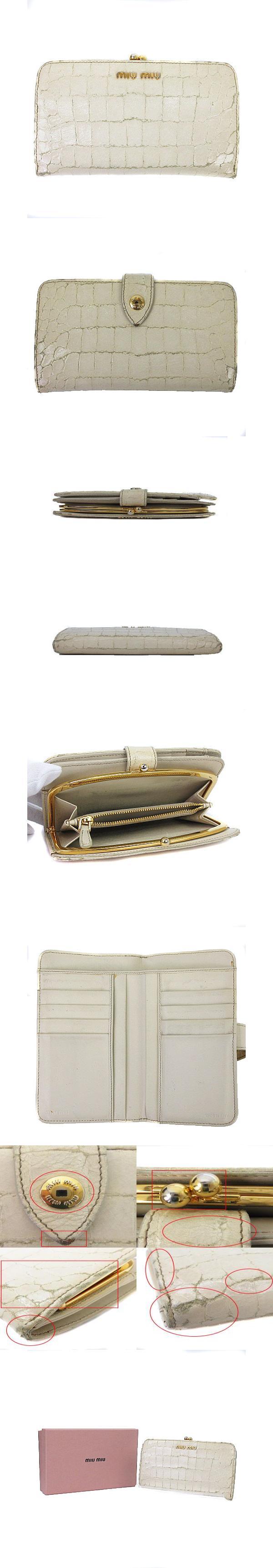 長財布 二つ折り がま口 レザー クロコダイル型押し 5M1120 白 ホワイト
