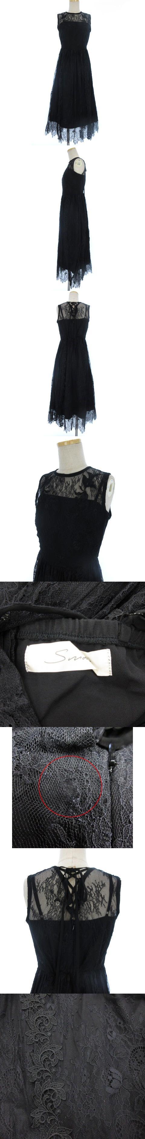 18SS レース エンブロイダリー ロング ワンピース ノースリーブ 刺繍 F 黒 ブラック ■ER