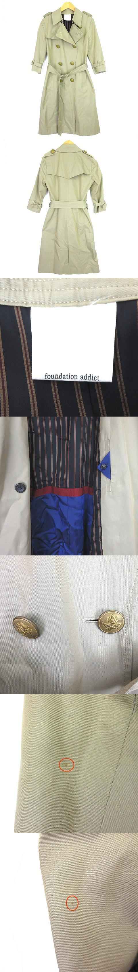 トレンチコート スプリング ロング 7分袖 ベルト コットン M カーキ