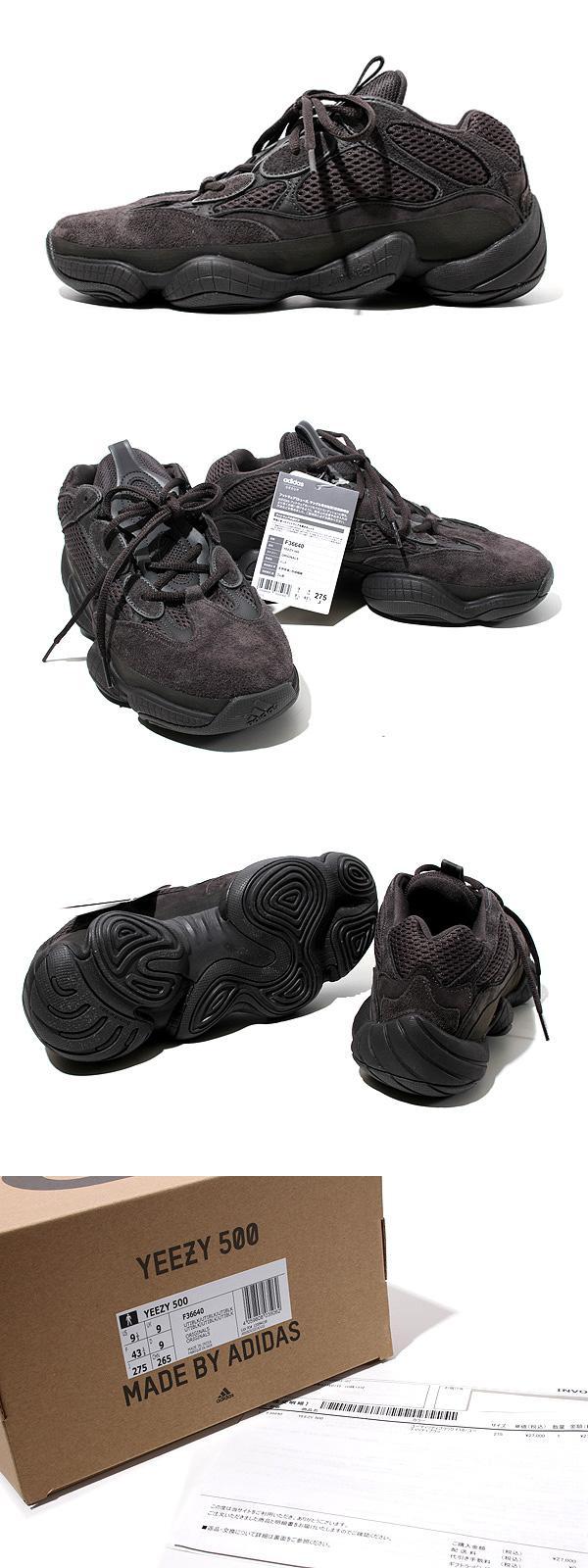 未使用品 adidas アディダス F36640 Yeezy 500 UTILITY BLACK イージー ユーティリティブラック US9.5 27.5cm/●