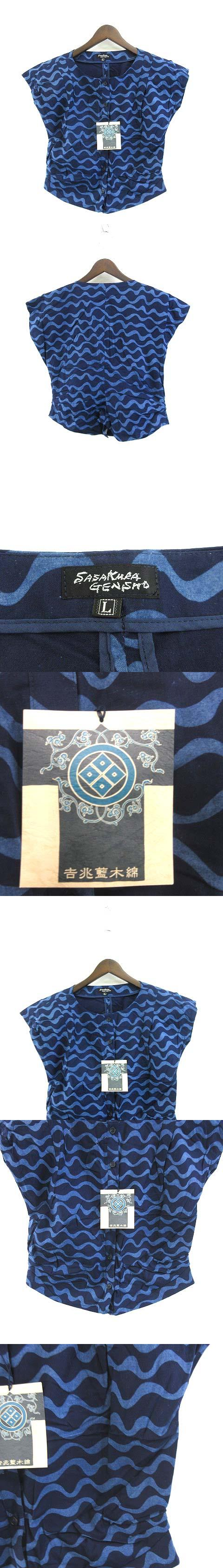 笹倉玄照堂 吉兆藍木綿 シャツ 半袖 縞模様 総柄 藍染 紺 ネイビー L 33802 0123