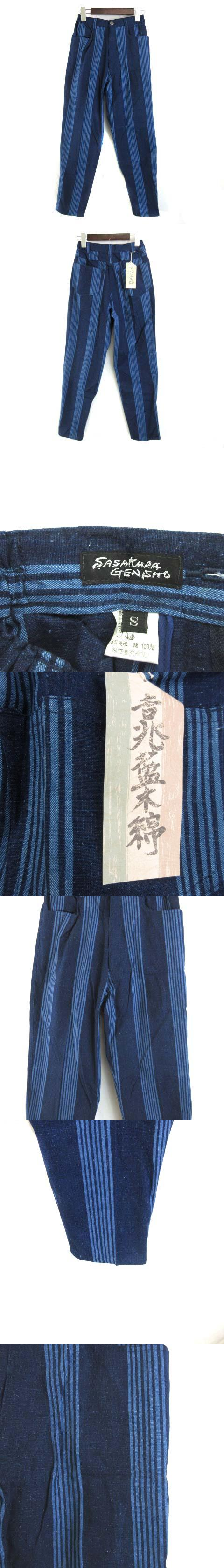笹倉玄照堂 吉兆藍木綿 パンツ テーパード 縞模様 藍染 紺 ネイビー S 420 0113