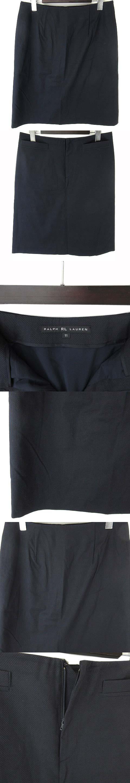 ブラックレーベル スカート ひざ丈 台形 コットン ネイビー size 11 国内正規品 0329