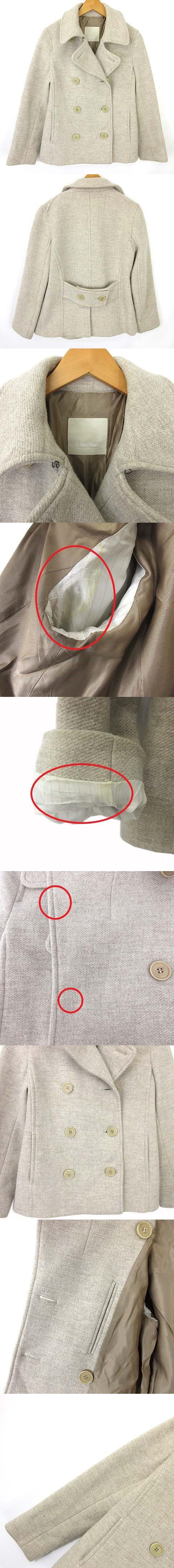 コート ジャケット チェスター ダブル アンゴラ混 ウール ベージュ size 42 IBS17 0410