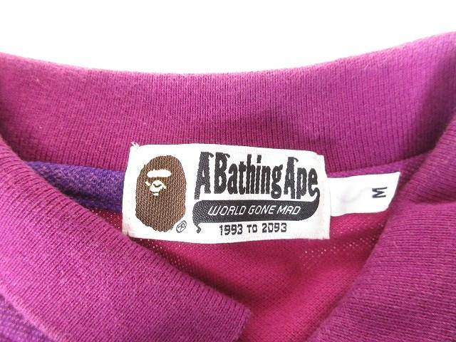 アベイシングエイプ A BATHING APE ポロシャツ カラーカモ 鹿の子 半袖 カットソー M 紫/H75 メンズ
