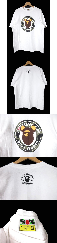Tシャツ カットソー 半袖 ロゴ サル XL 白 ※11/O47