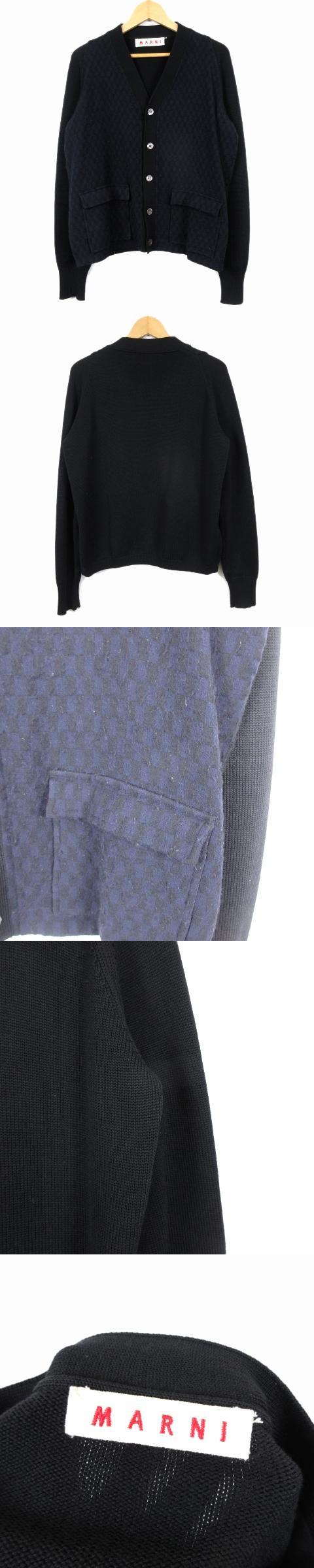 長袖 カーディガン ニット セーター 総柄 切替 ウール 46 黒 紺/A08