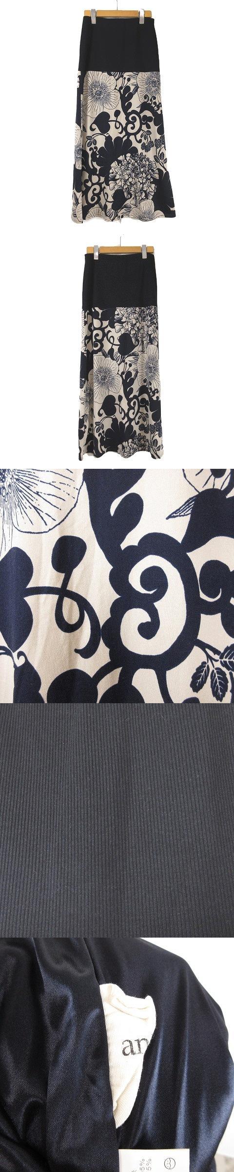 アンティカ antiqua 大花柄 ロング スカート リブウエスト マキシ丈 ベージュ ネイビー/U06
