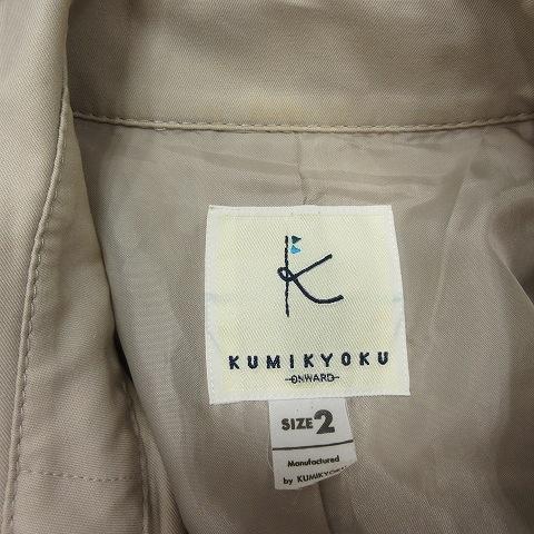 組曲 クミキョク KUMIKYOKU トレンチコート スプリング ミドル ジャケット ブルゾン 2 ベージュ/3▼6 レディース