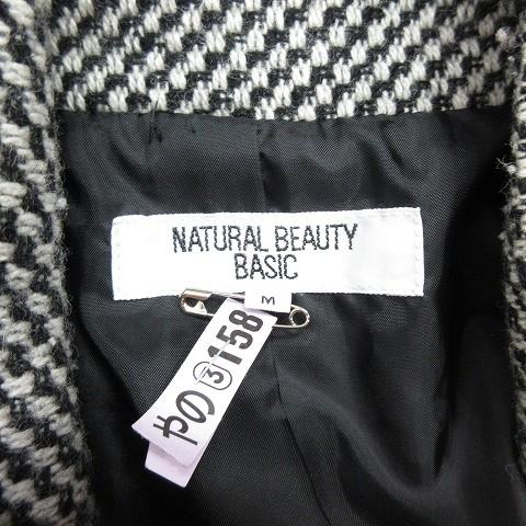 ナチュラルビューティーベーシック NATURAL BEAUTY BASIC スタンドカラーコート 総柄 ミドル ジャケット ブルゾン M 黒 ブラック 白 ホワイト/13 レディース