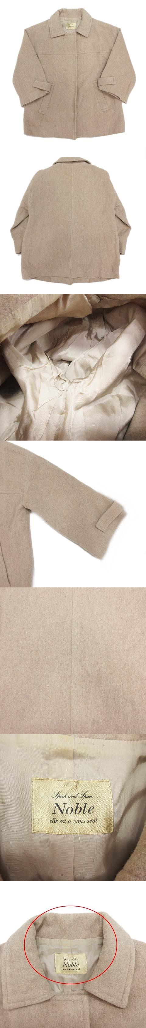 ステンカラーコート ショート丈 ジャケット カシミヤブレンド ブルゾン 36 ベージュ/7◎3