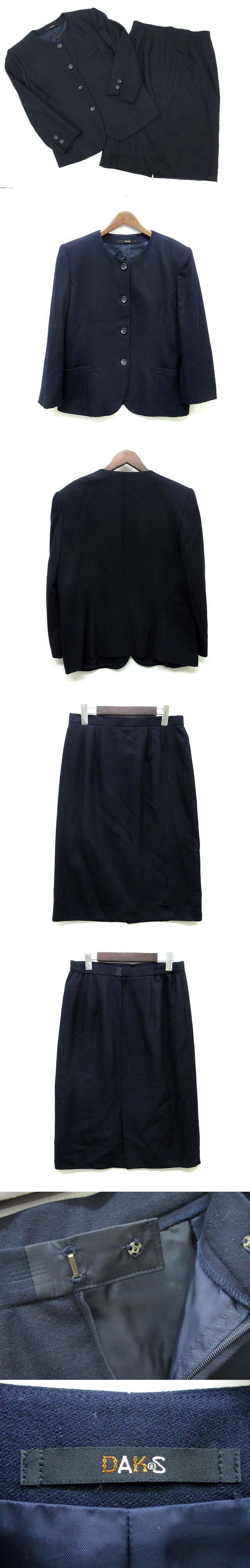 スカート スーツ 上下セット ノーカラー ジャケット タスマニア カシミヤ混 ネイビー 紺 13BR 大きいサイズ