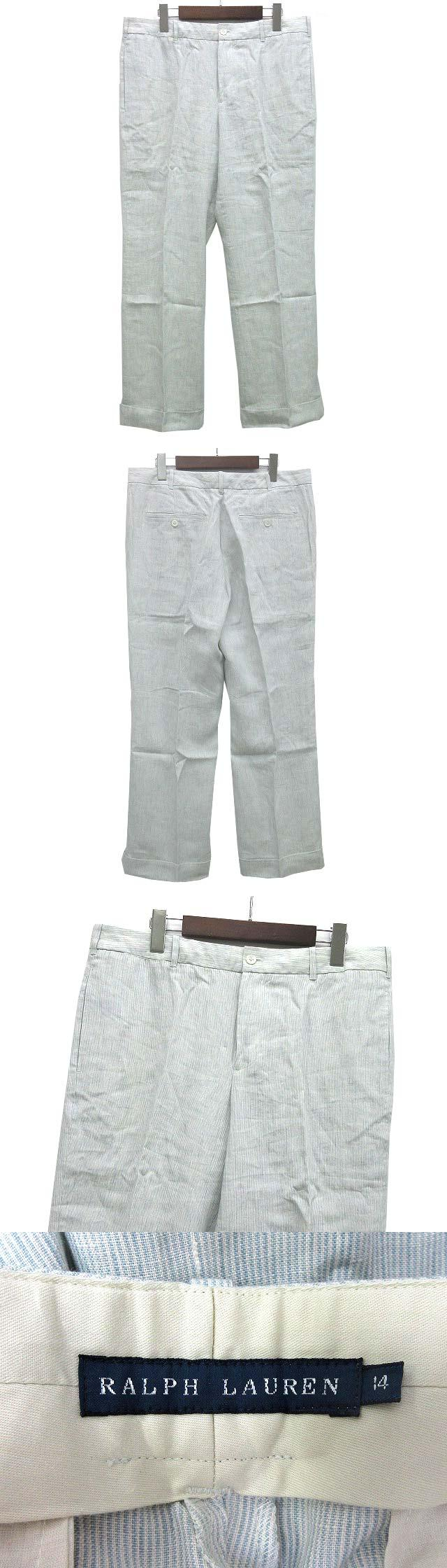 リネン ワイド パンツ スラックス ストライプ サックス 14 大きいサイズ