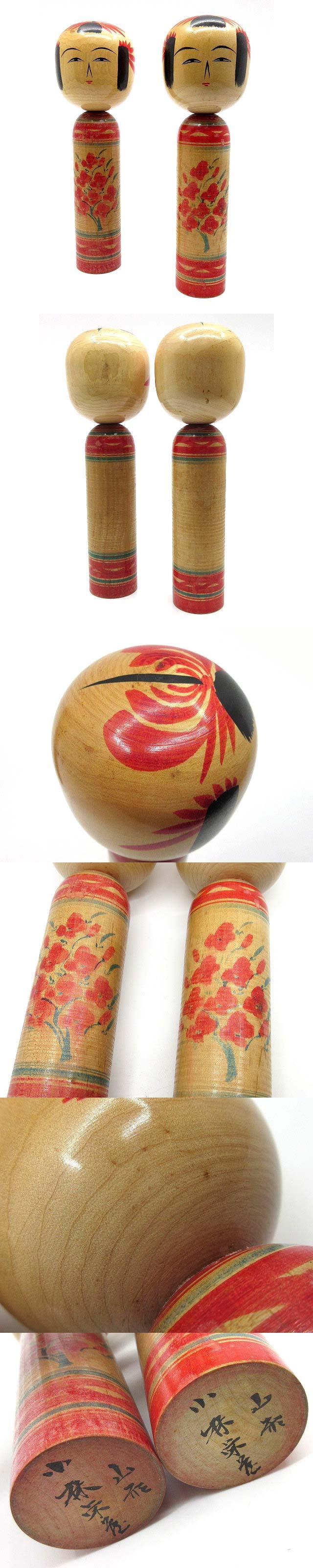 まとめ売り 2点セット 伝統こけし 山形 小林栄蔵 こけし 21cm 7寸 郷土民芸品 伝統工芸 置物 飾り物