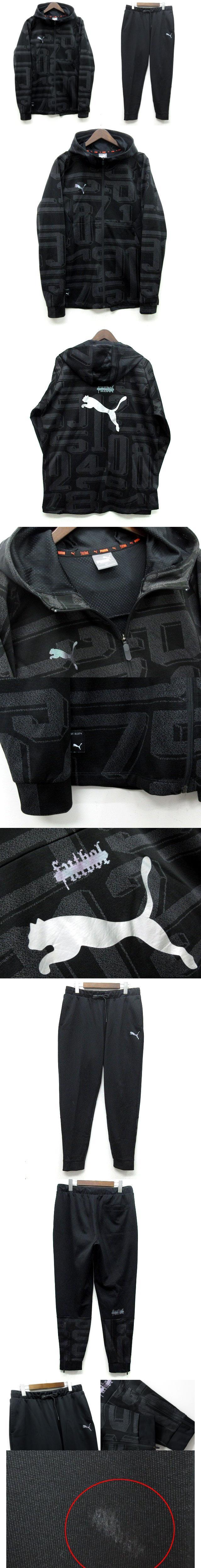 ジャージ 上下セットアップ メッシュ ジャケット パンツ 黒 ブラック XXL 大きいサイズ 656094 656095 2018秋冬 FTBLNXT サッカーウエア