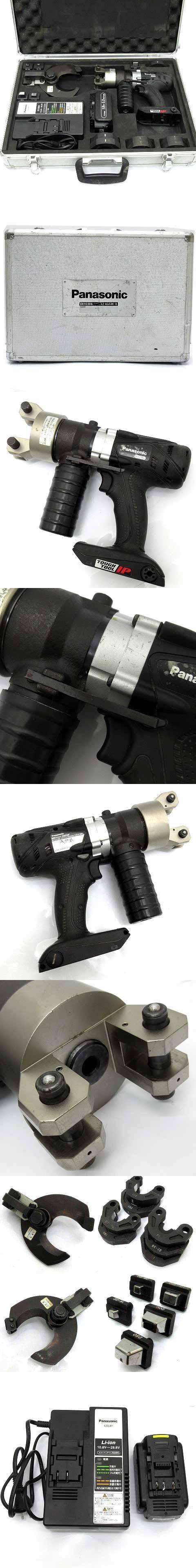 パナソニック Panasonic 充電圧着器 14.4V 18V EZ46A4-B ケース バッテリー 充電器 ケーブルカッター刃 ダイスセット 黒 ブラック 動作確認済み