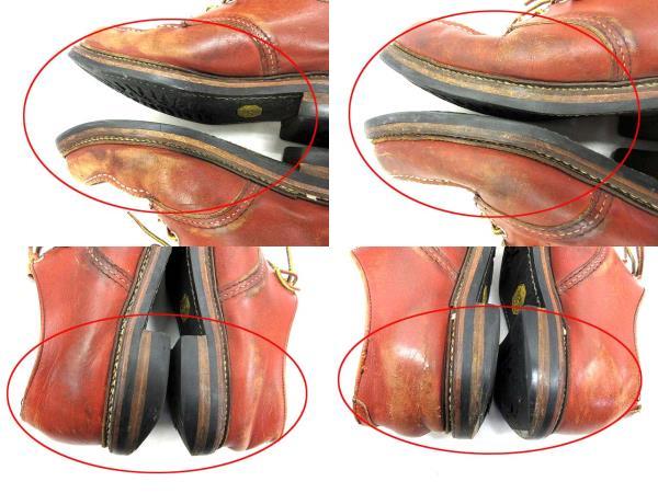 レッドウィング REDWING Work Oxford ワークオックスフォード ブーツ オロラセット 赤系 26.5 8103 ☆★ メンズ