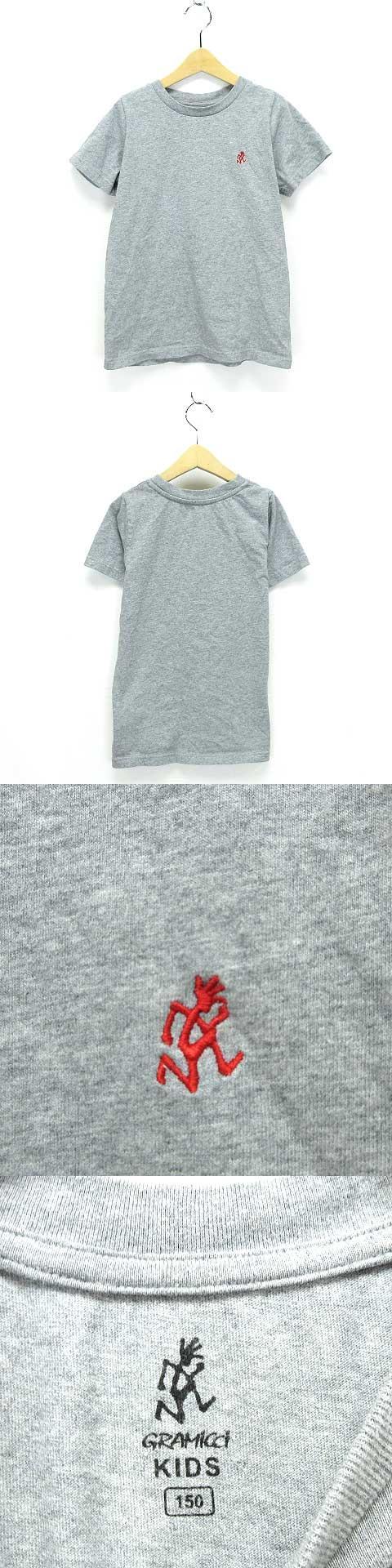 Tシャツ プルオーバー カットソー キッズ ワンポイント グレー 150 GKT-19S207 ※AI 190516