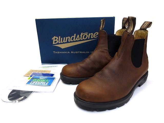 426b15c6fcab3 2017年製 ブランドストーン BLUNDSTONE 1445 サイドゴアブーツ UK8 USA9 ブラウン クラシック コンフォート メンズ