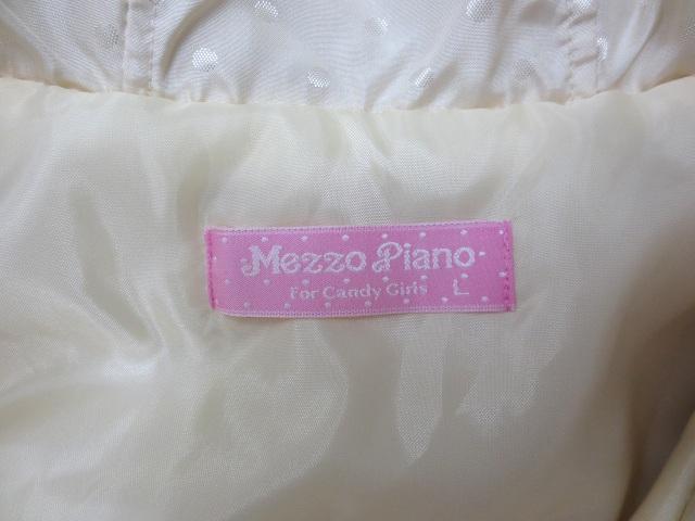メゾピアノ mezzo piano エコファー 耳リボン付 フード ジップアップ ジャケット パーカ L(160) ベージュ 秋冬 レディース