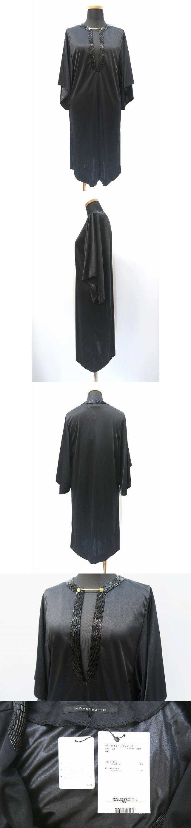 ビーズ装飾 サテン 膝丈 ワンピース ドレス 38 ブラック 033-140311