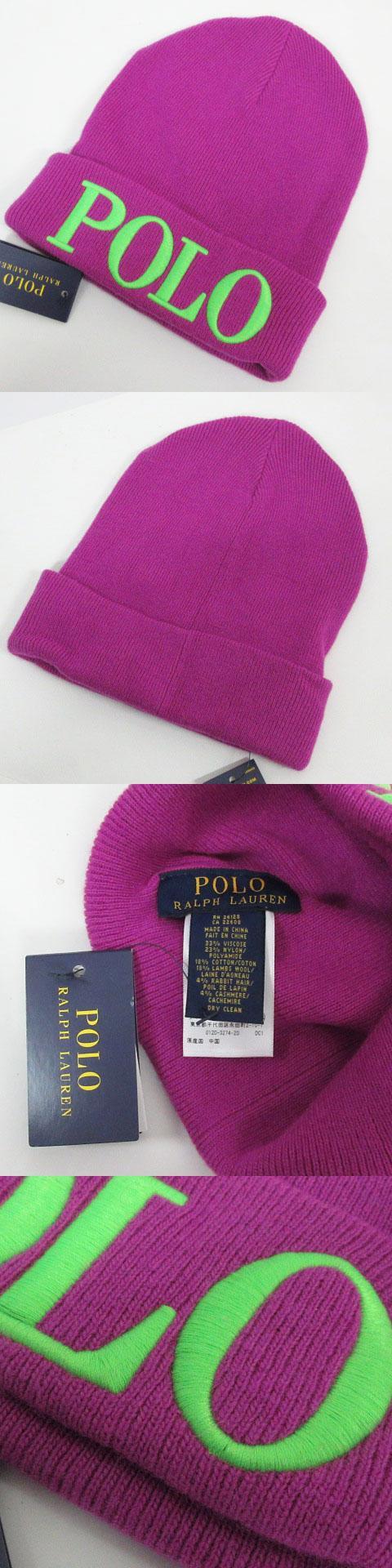 ニットキャップ ロゴ 刺繍 ウール混 紫 帽子