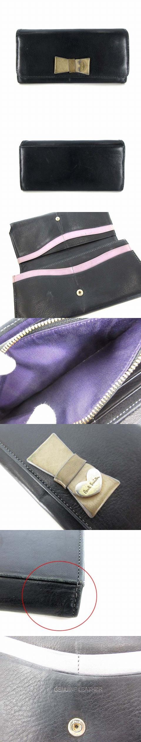 Long wallet flap type folio leather ribbon black black