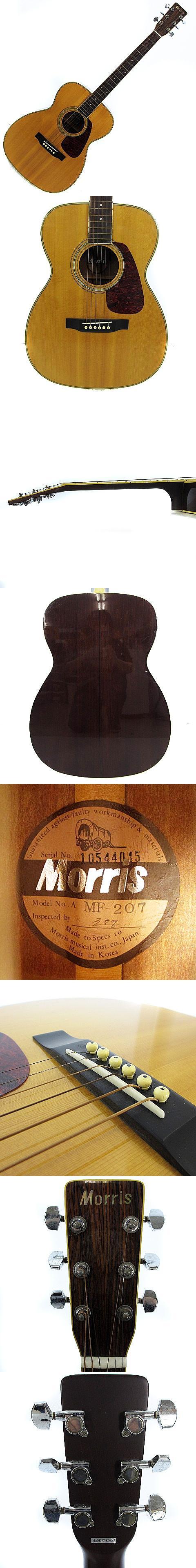 モーリス Morris アコースティック ギター アコギ 本体 MF-207 ブラウン 茶 ソフトケース付 同梱不可 ■