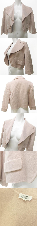 カシミア ダブルフェイス ジャケット ショート丈 前開き 七分袖 ピンク 40 0512
