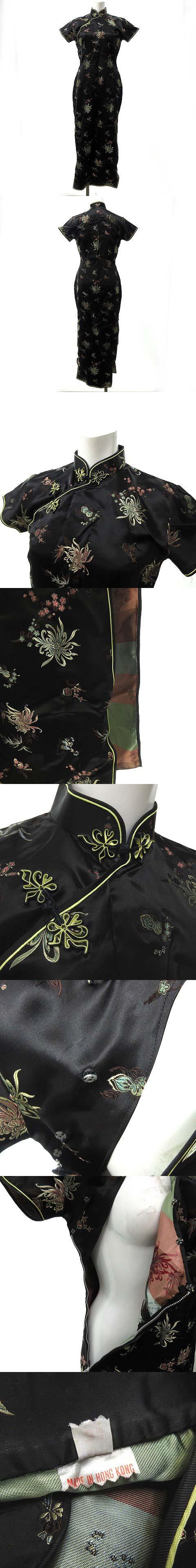 ノーブランド 香港製 チャイナ ワンピース ドレス 刺繍 ロング マキシ丈 黒 ブラック 34 0722