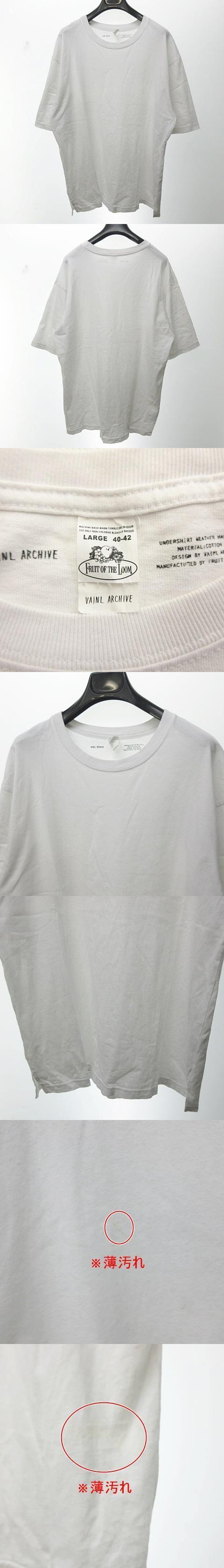 VAINL ARCHIVE × FRUIT OF THE LOOM ヴァイナルアーカイブ Tシャツ カットソー 半袖 白 ホワイト L 40-42 0803