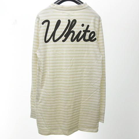 オフホワイト OFF WHITE 国内正規 ボーダー ロング Tシャツ ロンT カットソー 長袖 ダメージ加工 オーバーサイズ 白 ベージュ S 0805 メンズ