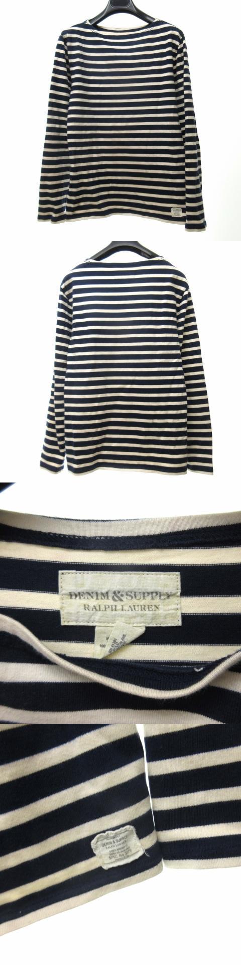 国内正規品 バスクシャツ Tシャツ カットソー ボートネック ボーダー 長袖 白 ホワイト 紺 ネイビー S/P 0823