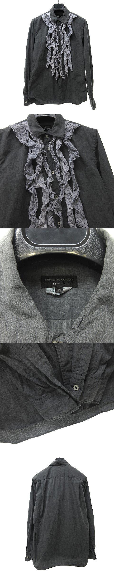14SS 孵化期 レース フリル シャツ 長袖 グレー XS 0225