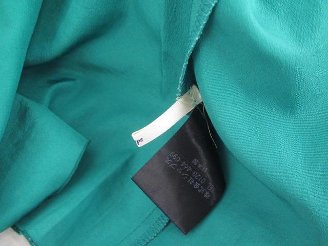 シップス SHIPS ボーダー ギャザーミニスカート 青×黒×白×緑 レディース/Z68 レディース