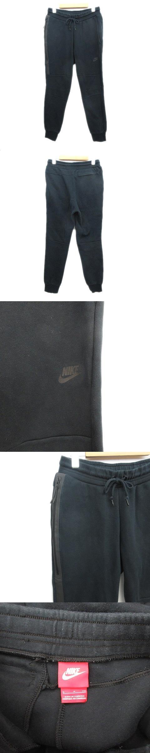 ロゴ スウェット ジョガー パンツ ジャージ スポーツウエア S 黒 ブラック メンズ/d176