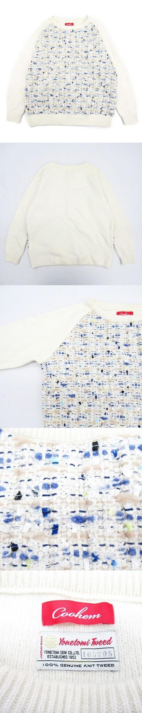 コーヘン Coohem Yonetomi Tweed ツイード ラグラン ニット セーター 36 ホワイト レディース/5k
