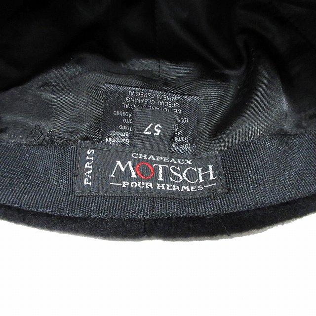 エルメス モッチ HERMES MOTSCH カシミヤ ラムレザー キャップ 6パネル 切替 スイッチング 57 黒 ブラック メンズ レディース ●7