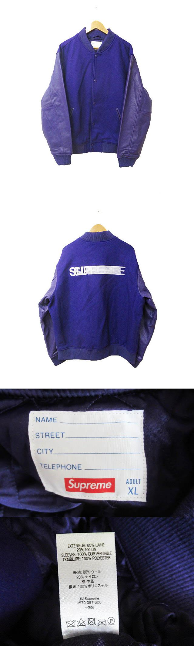 18AW Motion Logo Varsity Jacket モーション ロゴ バーシティ ジャケット スタジャン XL紫パープル ブランド古着ベクトル 中古★AA☆181206 0400