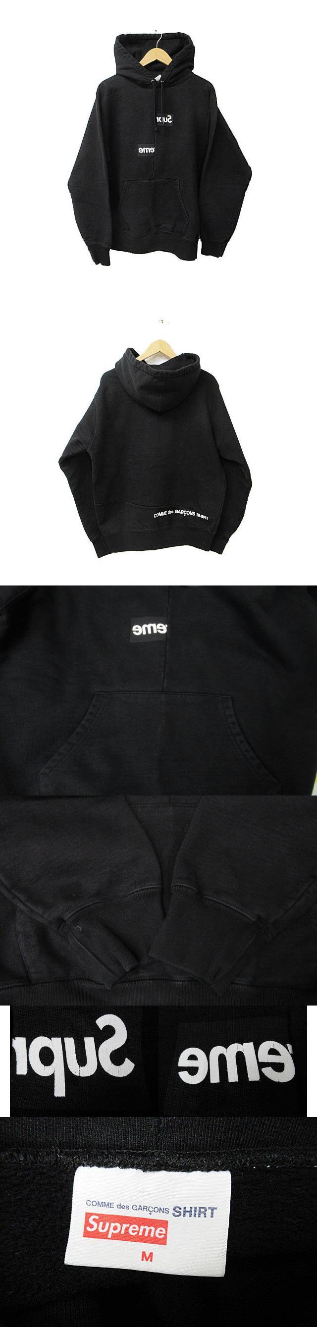 × コムデギャルソン シャツ Comme des Garcons SHIRT 18AW Split Box Logo Hooded Sweatshirt スプリット ボックス ロゴ フーデッド スウェットシャツ パーカー M黒ブラック ブランド古着ベクトル 中古☆AA★190307 0450