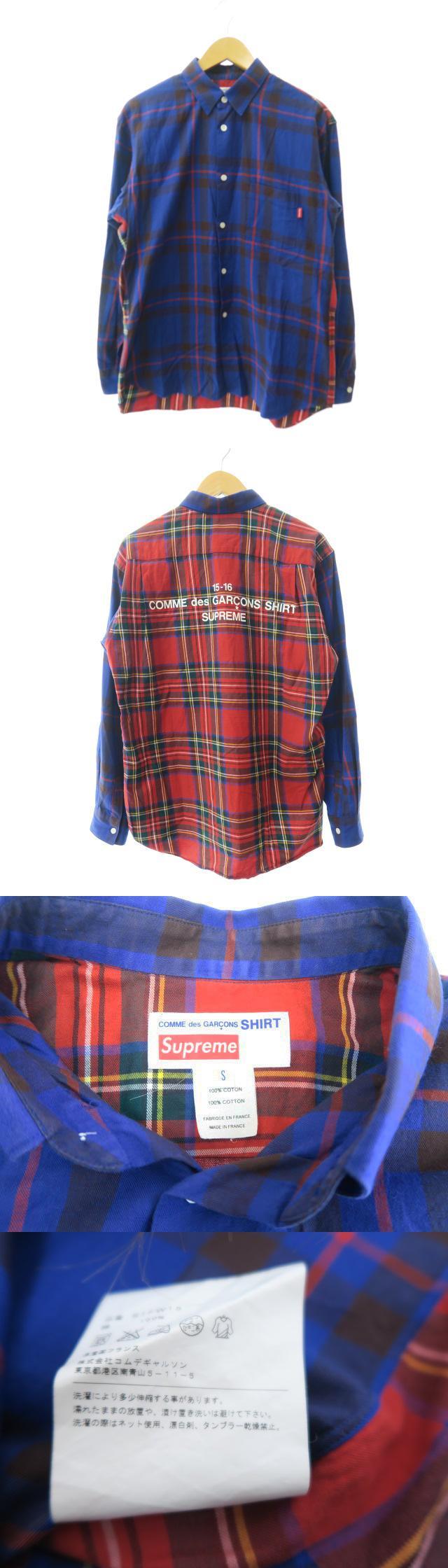 ×COMME des GARCONS SHIRTS コム デ ギャルソン シャツ 15AW チェック シャツ S ブルー×レッド ブランド古着ベクトル 中古☆AA★190418 0220