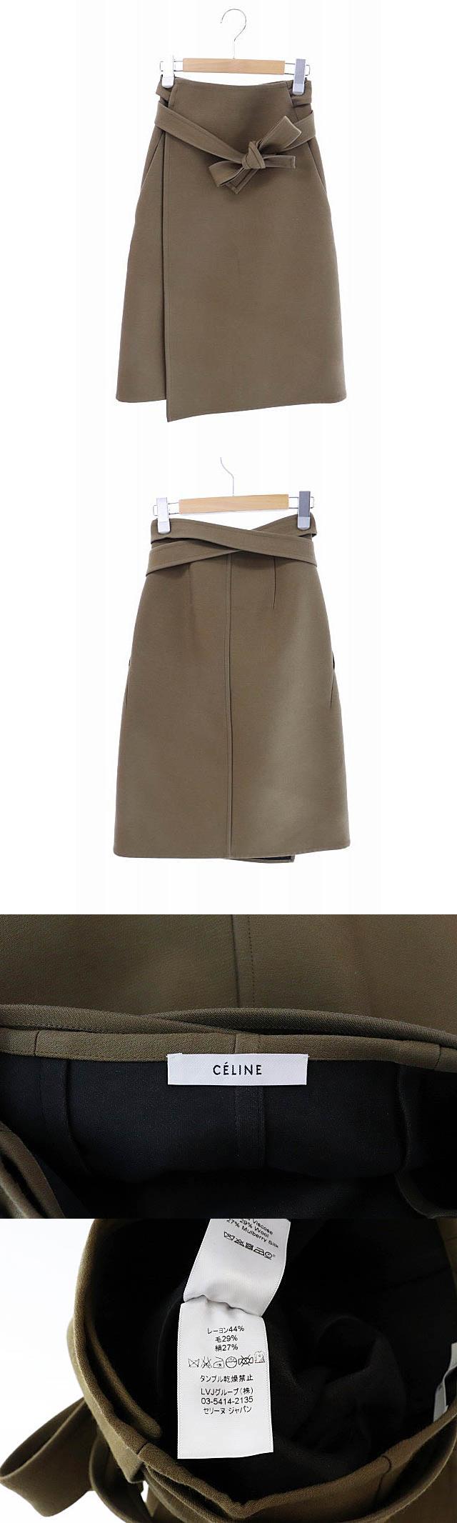テクニカル ラップ スカート 巻きスカート 34 茶 キャメル ブランド古着ベクトル 中古●200111 0070