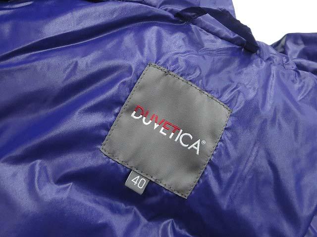 DUVETICA デュベティカ D.032.02. MFG-1035R Goccia ゴチア フード付 ジップアップ ナイロン ダウン ベスト 40 パープル レディース