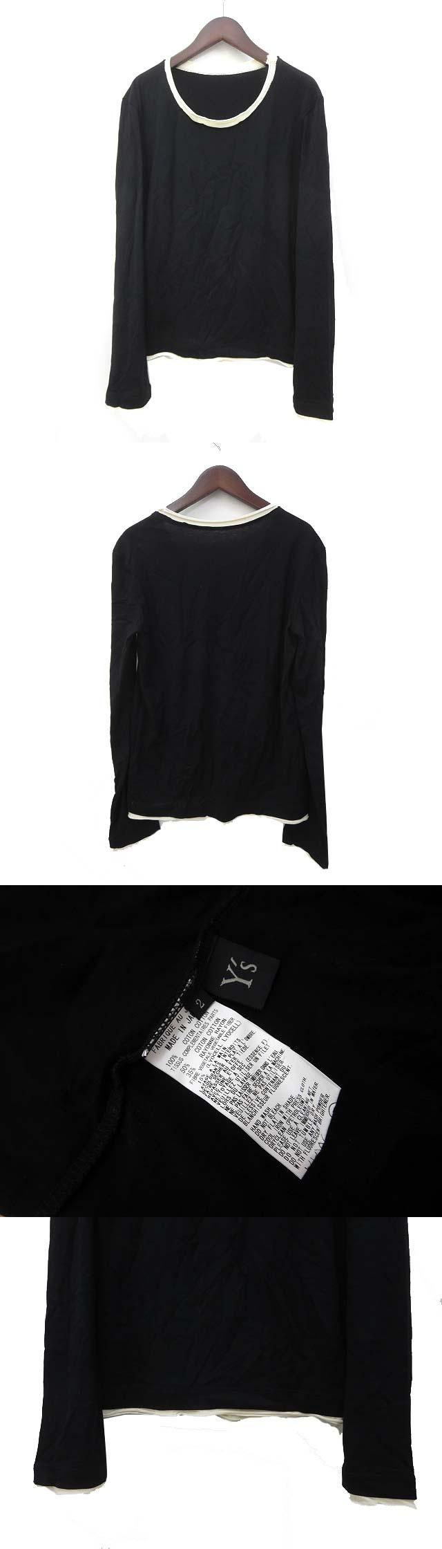 Y's YOHJI YAMAMOTO ワイズ ヨウジヤマモト レイヤード デザイン 長袖 カットソー 2 ブラック ホワイト