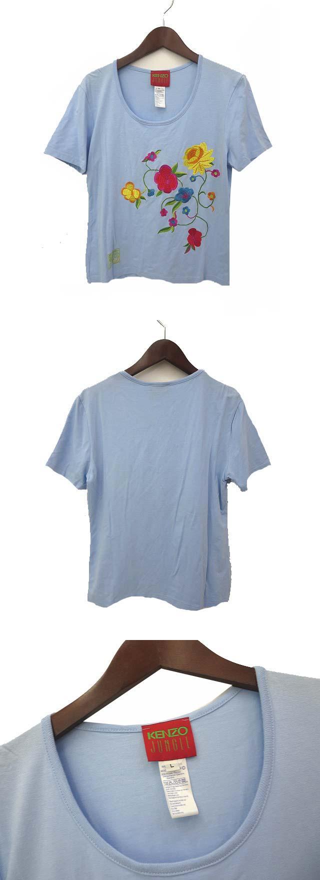 美品 KENZO JUNGLE ケンゾー ジャングル 花柄 刺繍 デザイン ストレッチ 半袖 Tシャツ カットソー L ライトブルー