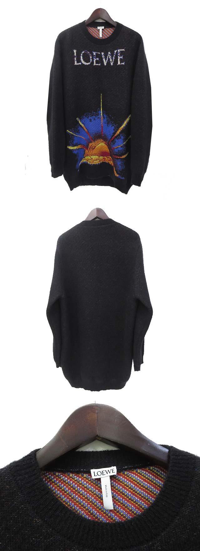 美品 LOEWE ロエベ Sunrise Graphic Intarsia Knit Sweater サンライズ グラフィック 長袖 ロング ニット セーター L ブラック
